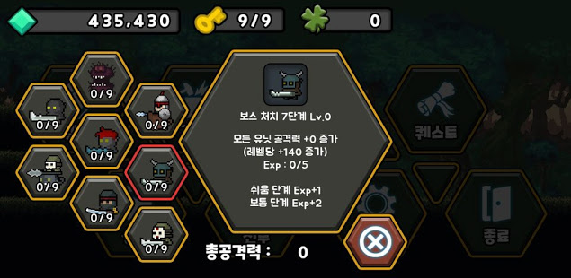 Download 엘프 키우기 1.6.6 Apk for android