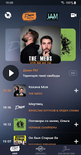 Download Джем ФМ 1.7 Apk for android