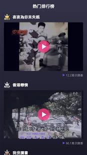 Download 台語歌 台語老歌經典流行歌曲推薦 懷念閩南歌專輯排行榜 2.2.9 Apk for android