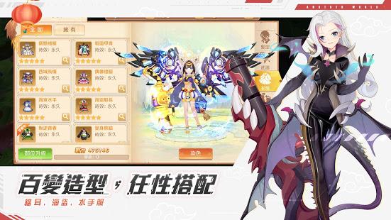Download 異界之鑰-歡慶牛年新春豪禮即刻推出 27.0 Apk for android