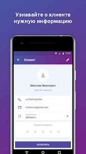 Download Кабинет продавца Deal.by 3.4.0.0 Apk for android