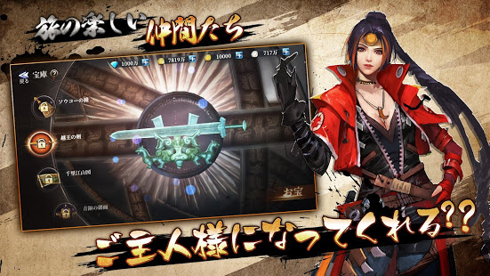 Download 地下異聞録 0.15.48 Apk for android