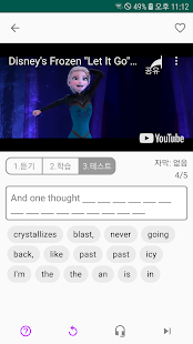 Download 1 Video Everyday - 동영상을 보면서 영어공부, 영어 리스닝 연습 5.6.3 Apk for android