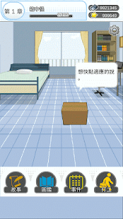 Download 箱中少女 1.0.0.20210222 Apk for android