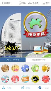 Download よこはまウォーキングポイント 1.2.9 Apk for android