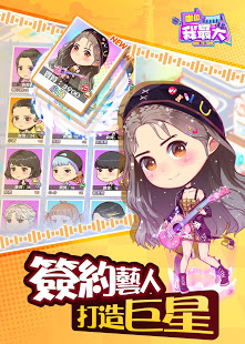 Download 咖位我最大 1.5.0 Apk for android