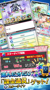 Download 英語とクイズのココロセカイ 1.7.5 Apk for android