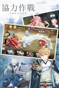 Download 食物語-2020最期待治癒系RPG 1.0.15 Apk for android