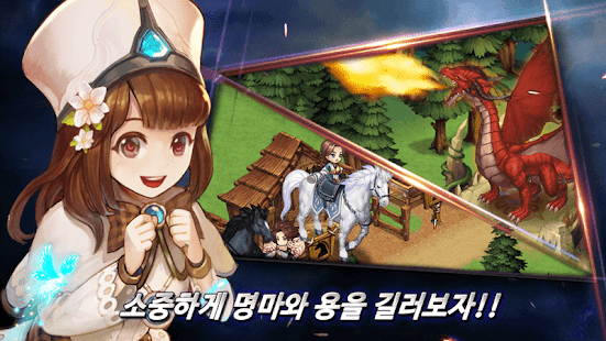 Download 아이러브판타지 2.6.2 Apk for android