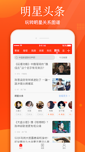 Download 新浪新闻 7.48.9 Apk for android