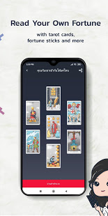 Download A Duang - a popular online horoscope app 1.11.3(22) Apk for android