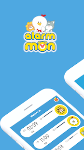 Download AlarmMon 8.9.4 Apk for android