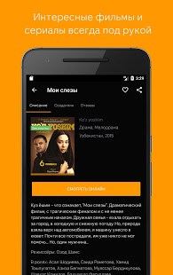 Download Allplay 4.39 Apk for android