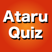 Download AtaruQuiz 1.719 Apk for android