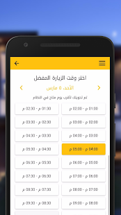 Download B8ak بيتك | Home Services 4.1.1 Apk for android