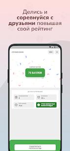 Download ChineseG - Грамматика. Китайский язык. Все для HSK 1.2.3 Apk for android