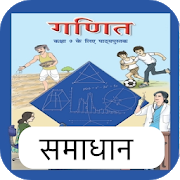Class 9 Maths Solution in Hindi 2.00 Apk for android