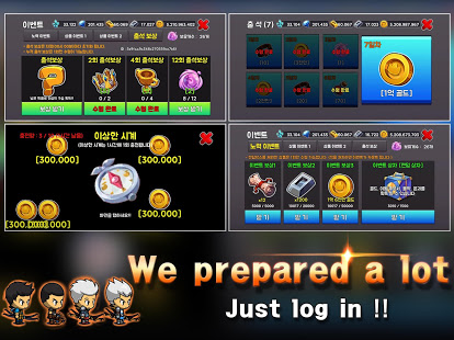 Download Defence Master 27.9 Apk for android