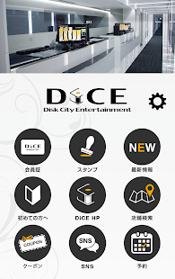 Download インターネット&マンガ喫茶 DiCE 1.0.5 Apk for android