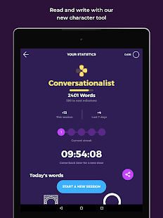 Download Drops Language Learning & Vocabulary App by Kahoot 35.60 Apk for android