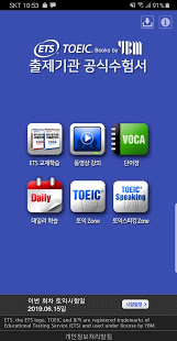 Download ETS TOEIC Books by YBM 1.121 Apk for android