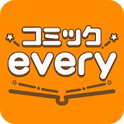 Download コミックevery - By まんが王国 2.1.0 Apk for android