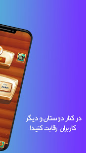 Download Game of Cards - بازي حكم و شلم انلاين 3.015 Apk for android