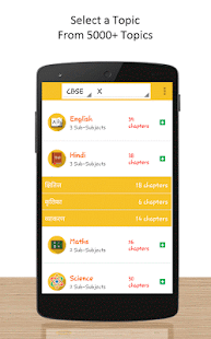 Download Genext Students Study App - CBSE,ICSE,SSC,RBSE,UP 18 Apk for android