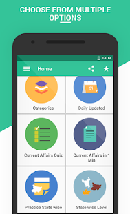 Download GK & CA Hindi For all Exam 2.8 Apk for android