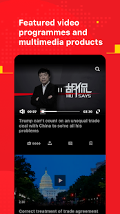 Download Global Times 2.0.4 Apk for android