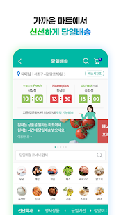 Download Gmarket Apk for android