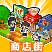Download Hako-Hako! My Mall 1.0.86 Apk for android