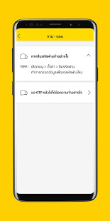 Download HOPS 2019 4.7.2 Apk for android