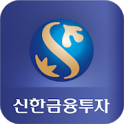 Shinhan Investment Corp. free Android apps apk download - designkug.com