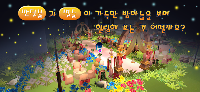Download Islet Online : Craft Online 1.155 Apk for android