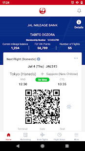 Download JAL 5.1.11 Apk for android