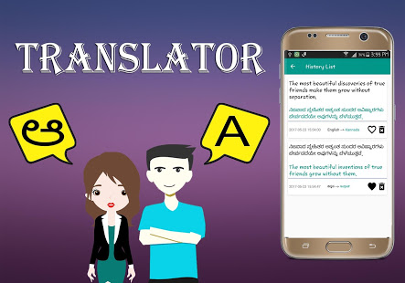 Download Kannada To English Translator 1.27 Apk for android