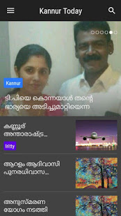 Download Kannur Today -News Live Kannur Varthakal Malayalam 2.4.2 Apk for android