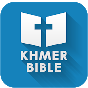 Download Khmer Bible 5.5.23 Apk for android
