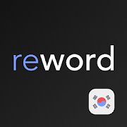 Download Korean Words. Flash Cards. Vocabulary Builder 3.2.6 Apk for android