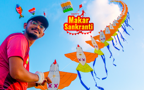 Download Makar Sankranti Photo Editor - Pongal Photo Frames 1.0.26 Apk for android
