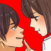 Download Mischief To Couple ! 1.1.3 Apk for android