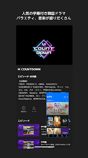 Download Mnet Smart 3.1.2 Apk for android