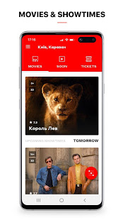 Download Multiplex 1.9.8release Apk for android
