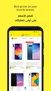 Download noon shopping 3.19 (972) Apk for android