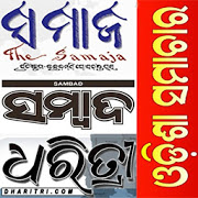 oriya news paper - all newspapers 4.0.0 apk