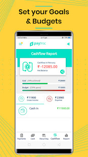 Download Paytrac - Payment Track krna Hua Easy! 1.17.3 Apk for android