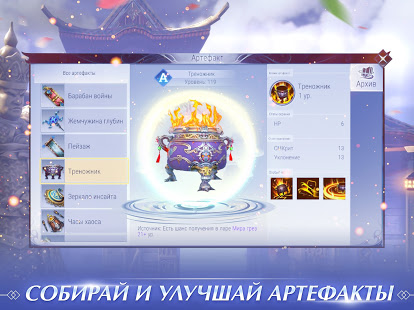 Download Perfect World Mobile: Начало 1.316.0 Apk for android