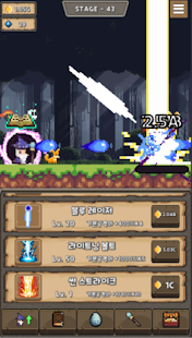 Download Pixel Wizard - Epic Clicker RPG 4.3 Apk for android
