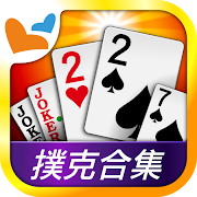 神來也撲克Poker - Big2, Sevens, Landlord, Chinese Poker 11.8.1.1 Apk for android